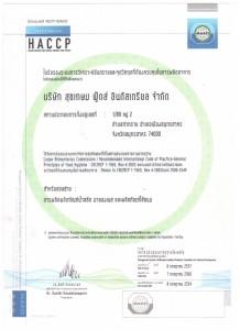 HACCP Thai 2016