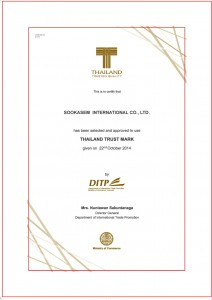 Thailand Trust Mark (TTM) Thailand Trusted Quality